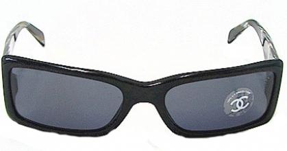 Chanel 5252q Sunglasses  chanel 5078 sunglasses