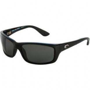 ef934d43f9004 Buy Costa Del Mar Sunglasses directly from eyeglassesdepot.com